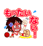 ホームサポーター バスケ編(個別スタンプ:33)