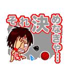 ホームサポーター バスケ編(個別スタンプ:34)