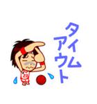 ホームサポーター バスケ編(個別スタンプ:36)