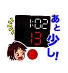 ホームサポーター バスケ編(個別スタンプ:37)