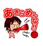 ホームサポーター バスケ編(個別スタンプ:38)