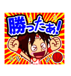 ホームサポーター バスケ編(個別スタンプ:39)
