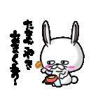 ウサギですから(個別スタンプ:01)