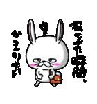 ウサギですから(個別スタンプ:02)