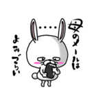 ウサギですから(個別スタンプ:03)