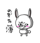 ウサギですから(個別スタンプ:04)
