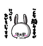 ウサギですから(個別スタンプ:06)