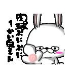 ウサギですから(個別スタンプ:07)