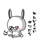 ウサギですから(個別スタンプ:08)