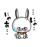 ウサギですから(個別スタンプ:09)