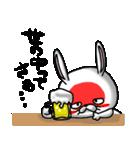 ウサギですから(個別スタンプ:10)