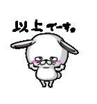 ウサギですから(個別スタンプ:15)