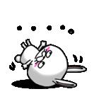 ウサギですから(個別スタンプ:18)