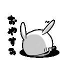 ウサギですから(個別スタンプ:20)