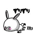 ウサギですから(個別スタンプ:22)