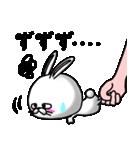 ウサギですから(個別スタンプ:23)