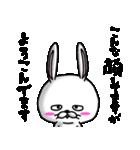 ウサギですから(個別スタンプ:24)
