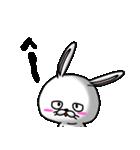 ウサギですから(個別スタンプ:25)