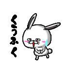 ウサギですから