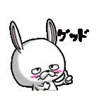 ウサギですから(個別スタンプ:29)