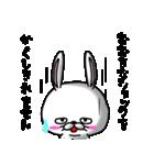 ウサギですから(個別スタンプ:31)