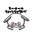 ウサギですから(個別スタンプ:34)