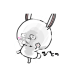 ウサギですから(個別スタンプ:35)