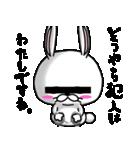 ウサギですから(個別スタンプ:36)