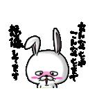 ウサギですから(個別スタンプ:37)