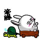 ウサギですから(個別スタンプ:40)