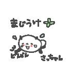 さっちゃんズ基本セットSachiko cute panda(個別スタンプ:03)
