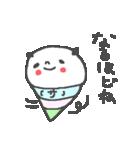 さっちゃんズ基本セットSachiko cute panda(個別スタンプ:04)