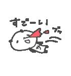 さっちゃんズ基本セットSachiko cute panda(個別スタンプ:06)