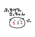 さっちゃんズ基本セットSachiko cute panda(個別スタンプ:08)
