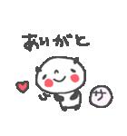 さっちゃんズ基本セットSachiko cute panda(個別スタンプ:16)
