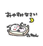 さっちゃんズ基本セットSachiko cute panda(個別スタンプ:18)