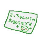 さっちゃんズ基本セットSachiko cute panda(個別スタンプ:19)