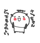 さっちゃんズ基本セットSachiko cute panda(個別スタンプ:21)