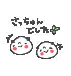 さっちゃんズ基本セットSachiko cute panda(個別スタンプ:25)