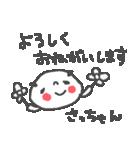 さっちゃんズ基本セットSachiko cute panda(個別スタンプ:28)