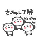 さっちゃんズ基本セットSachiko cute panda(個別スタンプ:29)