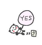 さっちゃんズ基本セットSachiko cute panda(個別スタンプ:30)