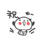 さっちゃんズ基本セットSachiko cute panda(個別スタンプ:35)