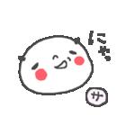 さっちゃんズ基本セットSachiko cute panda(個別スタンプ:36)