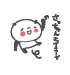 さっちゃんズ基本セットSachiko cute panda(個別スタンプ:39)