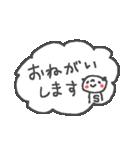 さっちゃんズ基本セットSachiko cute panda(個別スタンプ:40)