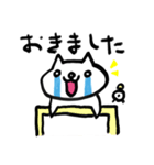 涙腺崩壊にゃんこ(個別スタンプ:01)