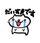 涙腺崩壊にゃんこ(個別スタンプ:02)