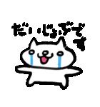 涙腺崩壊にゃんこ(個別スタンプ:04)
