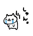 涙腺崩壊にゃんこ(個別スタンプ:05)